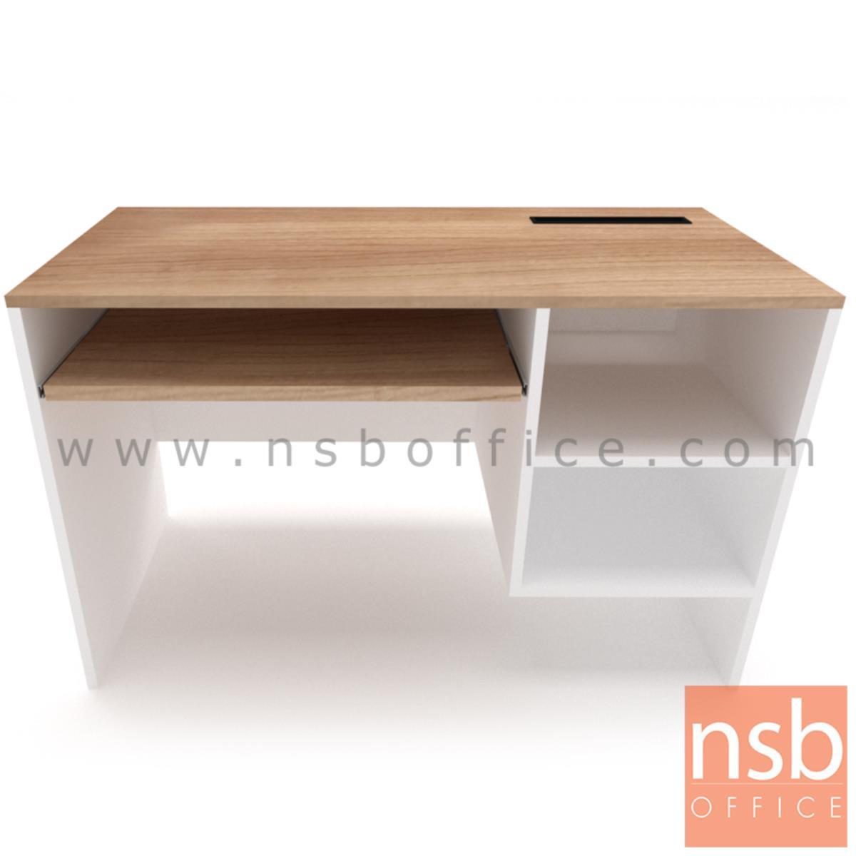 โต๊ะคอมพิวเตอร์และพรินเตอร์ 2 ช่องโล่ง รุ่น Mellen (เมลเลน) ขนาด 120W ,135W ,150W (60D, 75D) cm. พร้อมรางคีย์บอร์ด เมลามีน
