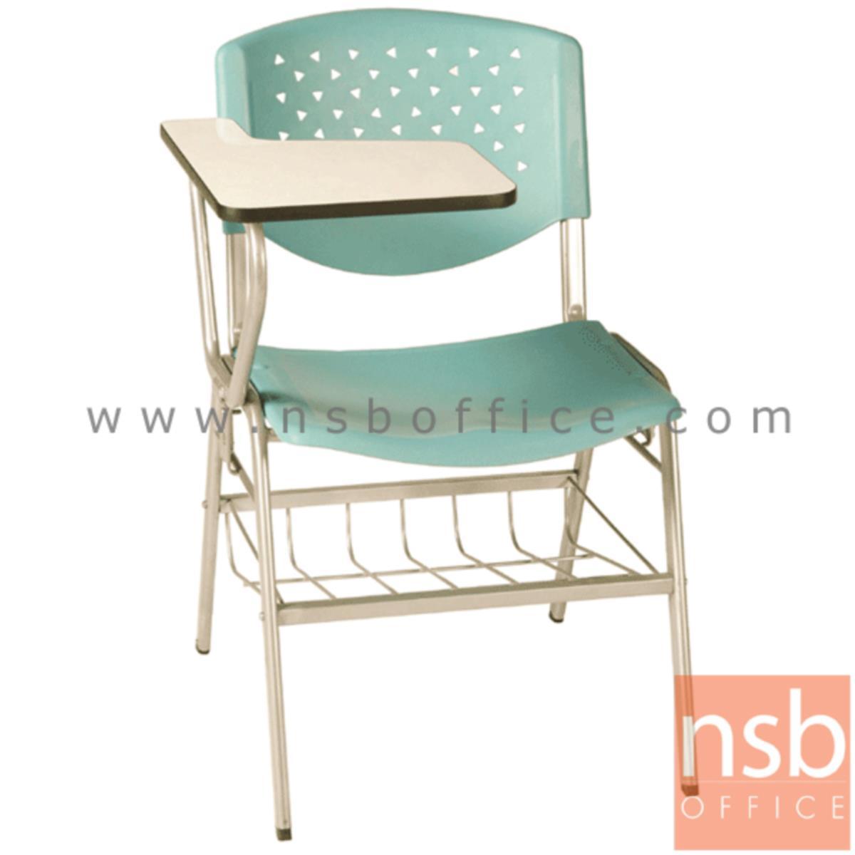 B07A051:เก้าอี้เลคเชอร์เฟรมโพลี่ รุ่น C536-826 (มีตะแกรงวางของ) ขาเหล็กพ่นสี