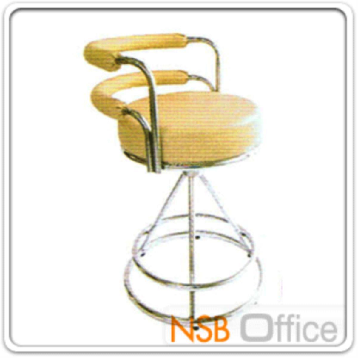 เก้าอี้บาร์ที่นั่งกลม รุ่น CS-019 ขาเหล็ก