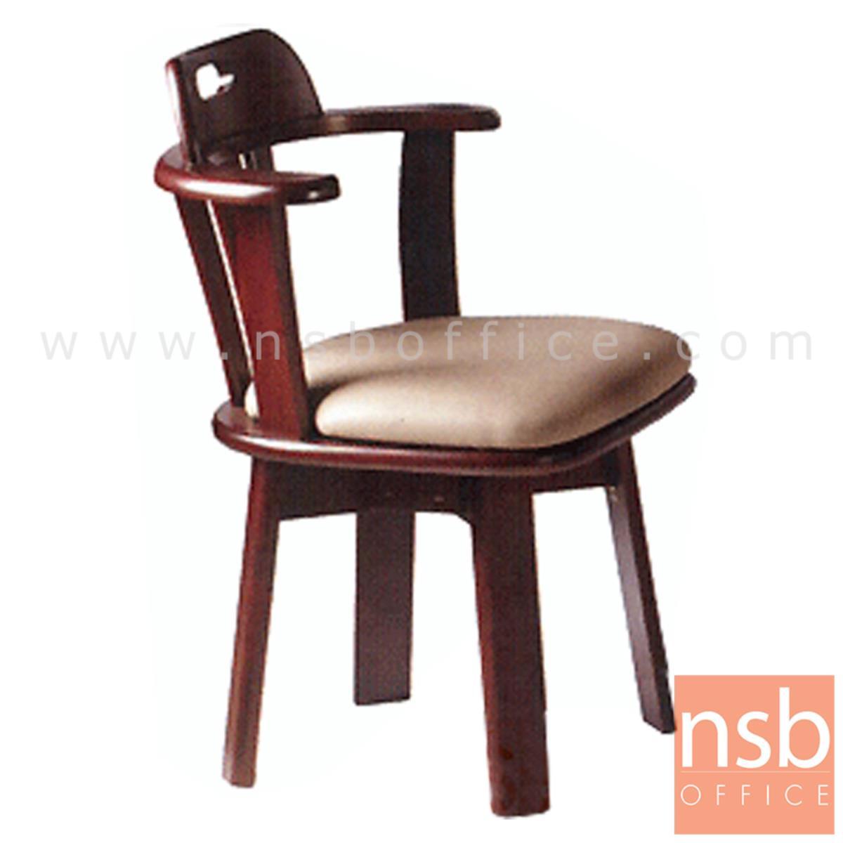 G14A051:เก้าอี้ไม้ยางพาราที่นั่งหุ้มหนังเทียม รุ่น Cyril (ไซริล)  ขาไม้ (เบาะหมุน)