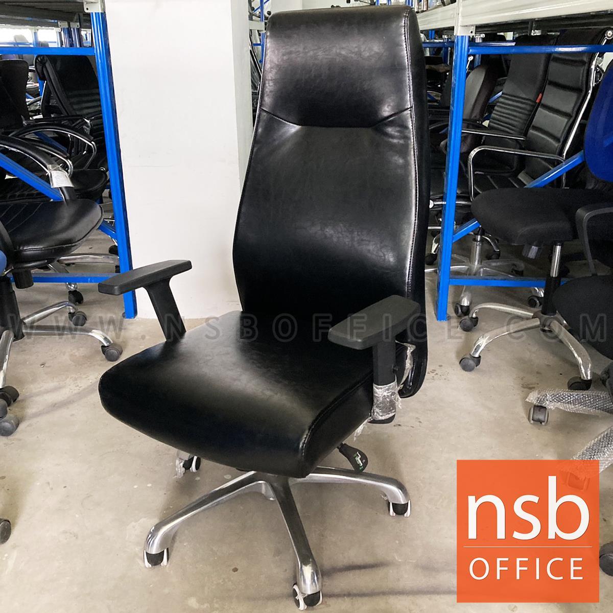 L02A358:เก้าอี้ผู้บริหาร   โช๊คแก๊ส มีก้อนโยก ขาเหล็กชุบโครเมี่ยม