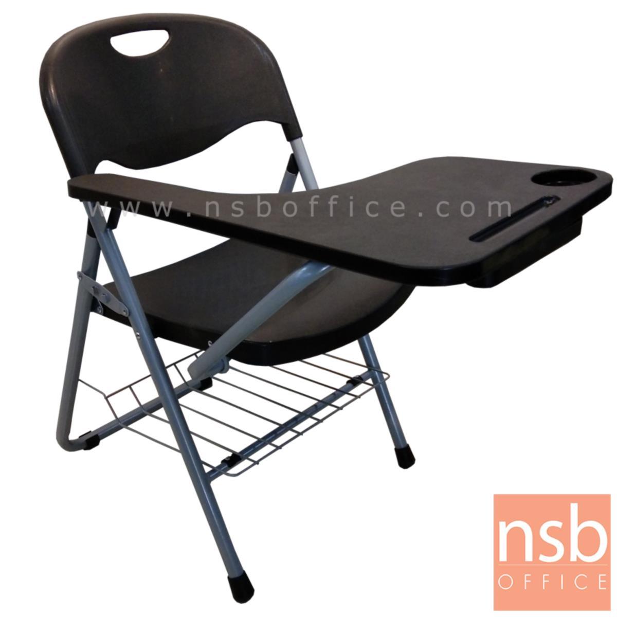 B07A093:เก้าอี้เลคเชอร์เฟรมโพลี่ รุ่น Kipling (คิปลิง) (มีตะแกรงวางของ) ขาเหล็ก