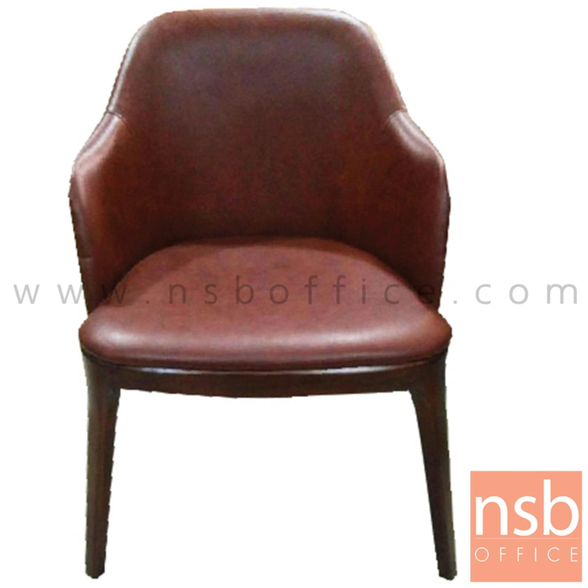 B29A347:เก้าอี้รับรองหุ้มหนังเทียม Thomas ขาไม้ยางขอบมน