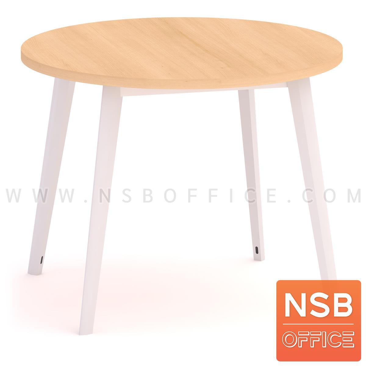 A31A004:โต๊ะประชุมทรงกลม รุ่น Aston (แอสตัน) ขนาด 90Di, 120Di cm.  ขาเหล็กพ่นสี