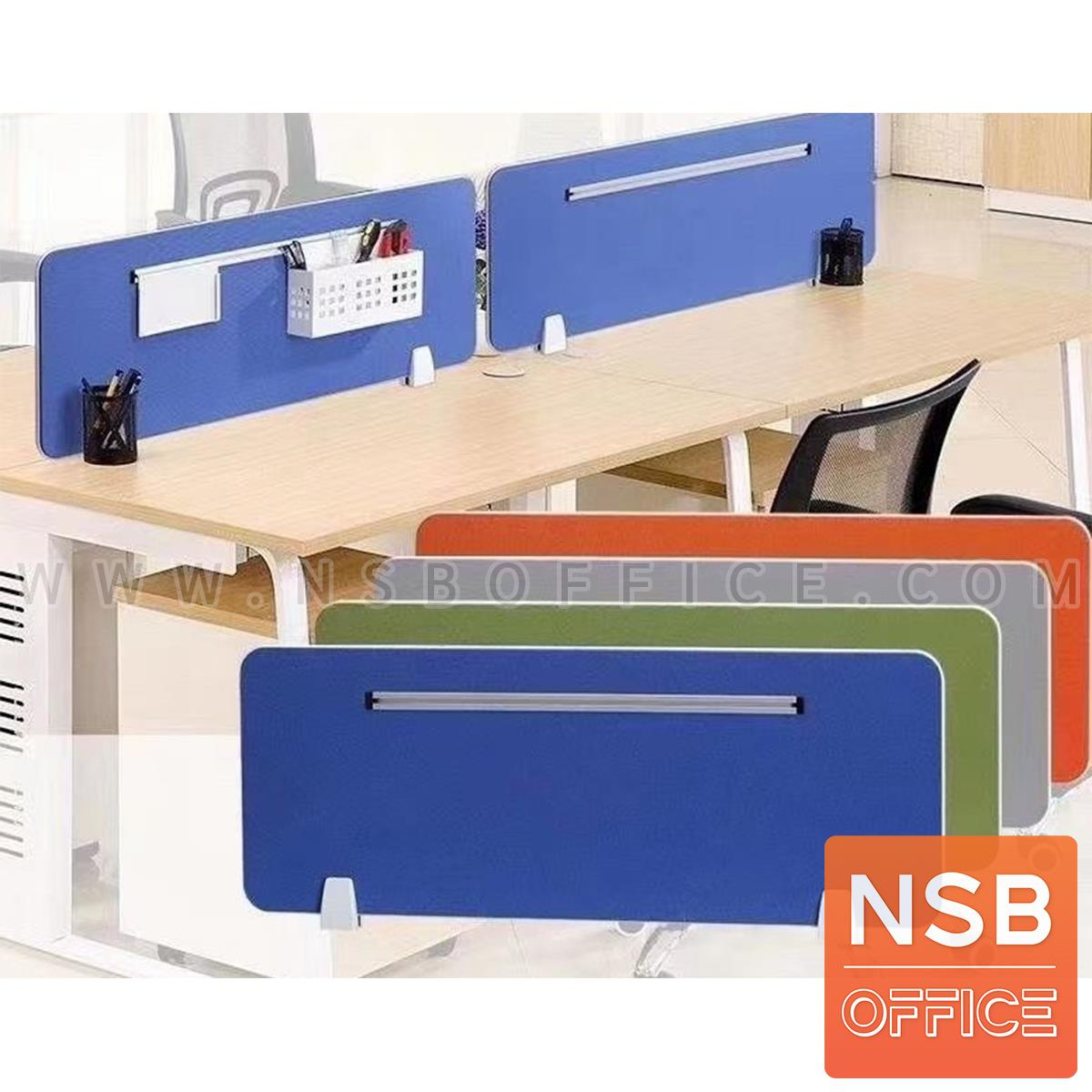 P04A052:มินิสกรีนหุ้มผ้าแบบเจาะท็อปโต๊ะ รุ่น Berner  สูง 30H cm. พร้อมตัวจับ