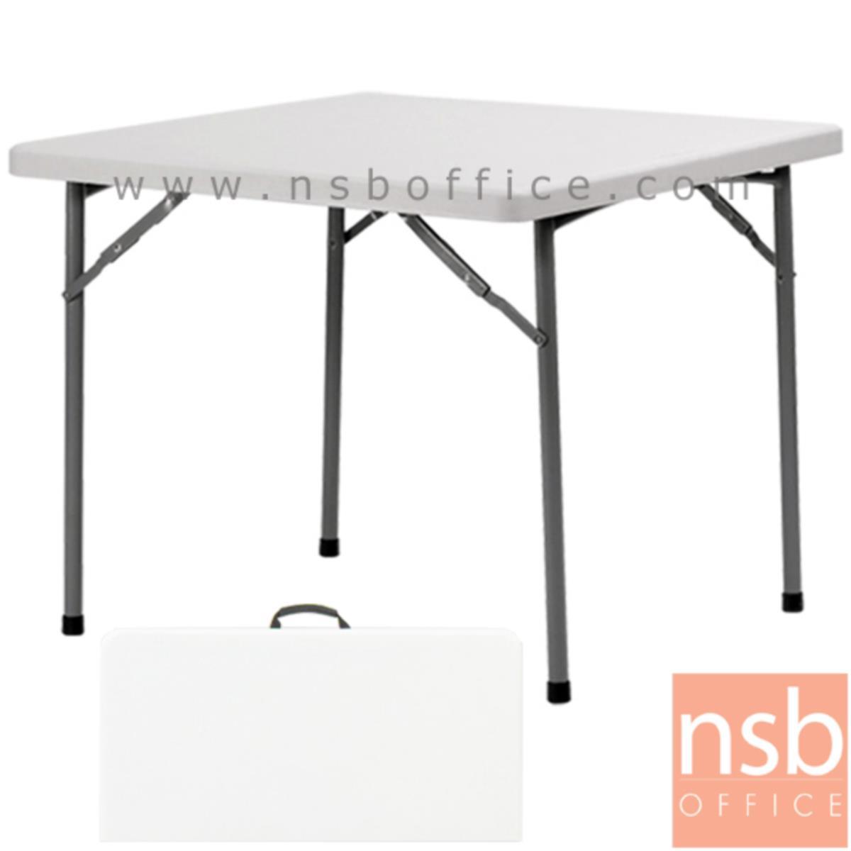 A19A033:โต๊ะพับหน้าพลาสติก รุ่น Percival (เพอร์ซีเวล) ขนาด 94W cm.  โครงเหล็ก
