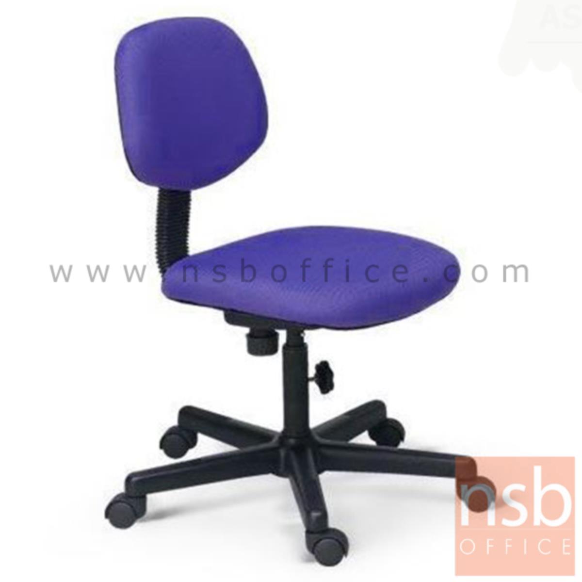 เก้าอี้สำนักงาน  รุ่น Bush (บุช)  มีก้อนโยก ขาพลาสติก