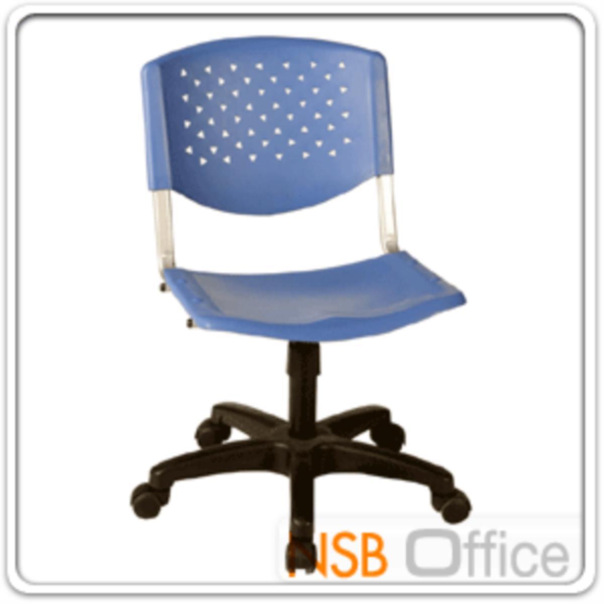 เก้าอี้สำนักงานโพลี่ รุ่น P036  ขาไฟเบอร์ดำ