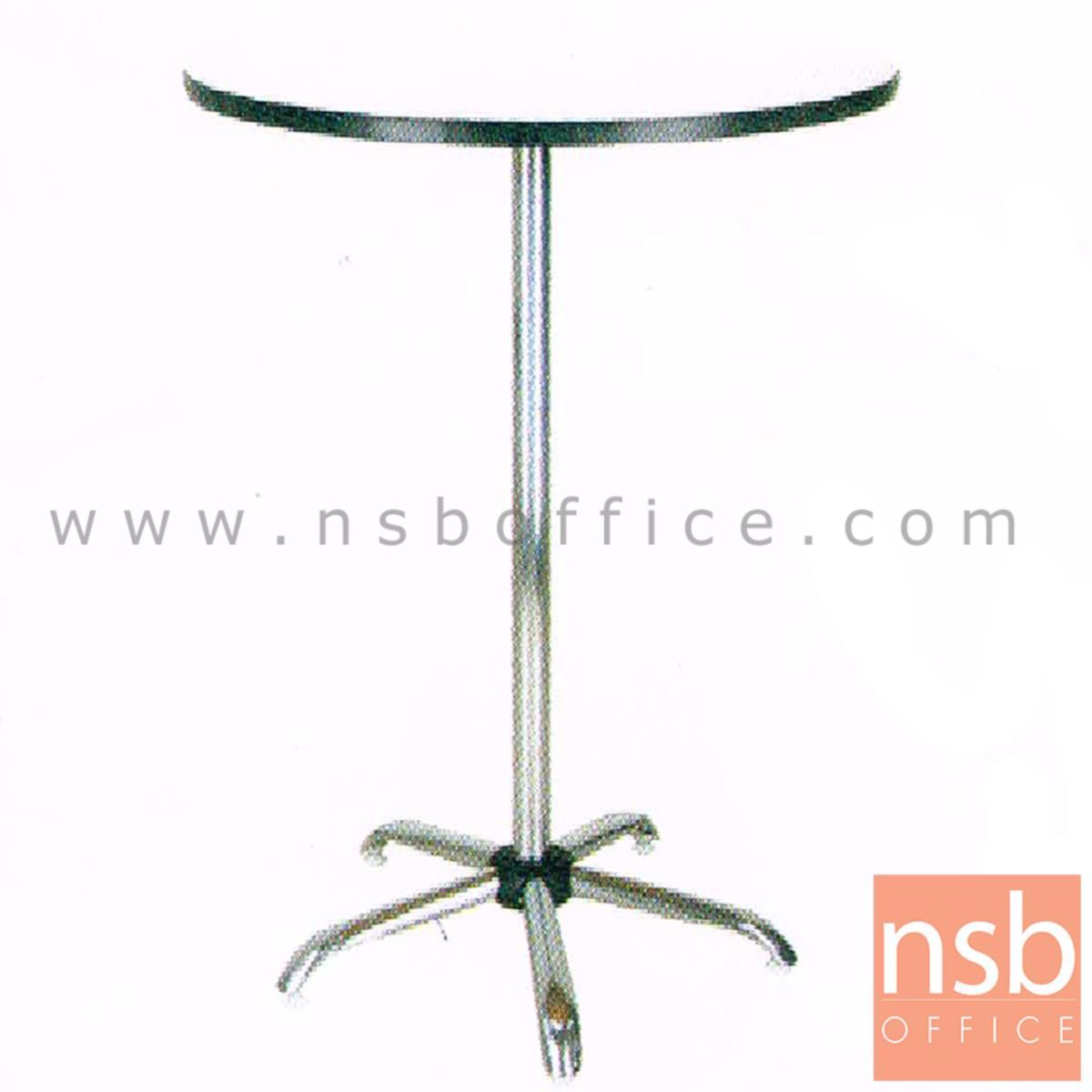 A07A080:โต๊ะคอฟฟี่ช็อป หน้าโฟเมก้า รุ่น Leicester (เลสเตอร์)  ขนาด 60Di 110H cm. โครงขาเหล็ก 5 แฉก ชุบโครเมี่ยม
