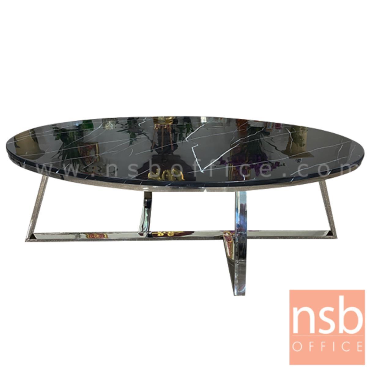 B13A270:โต๊ะกลาง รุ่น Anona (อโณณา) ท็อปหินอ่อน