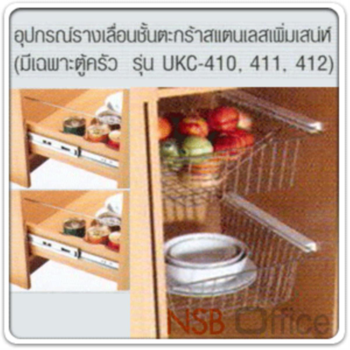 ชุดตู้ครัวสูงหน้าเรียบ ER-0118,ER-0114  พร้อมตู้ลอย