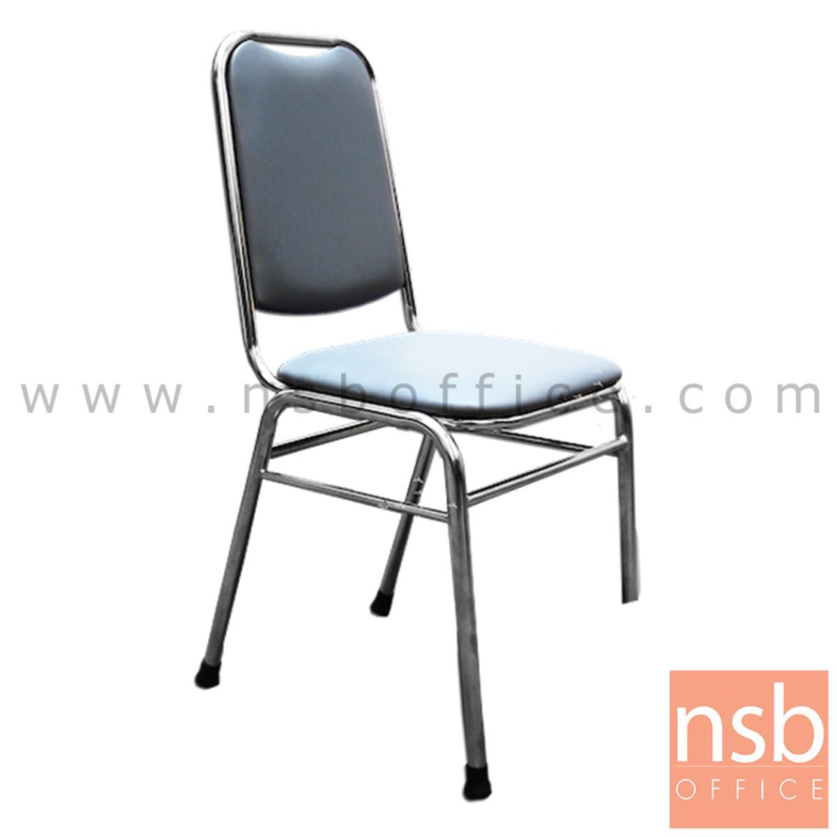 G12A220:เก้าอี้อเนกประสงค์จัดเลี้ยง รุ่น KJ-371  ขาสเตนเลส