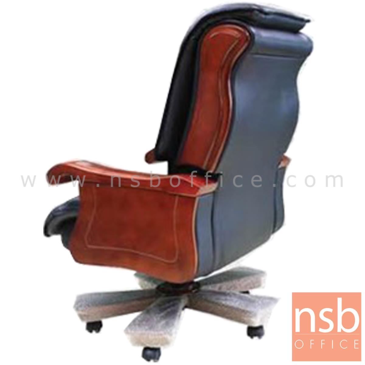 เก้าอี้ผู้บริหารหนังแท้ รุ่น KALANCHOE (คาลันโช)  โช๊คแก๊ส ขาเหล็ก