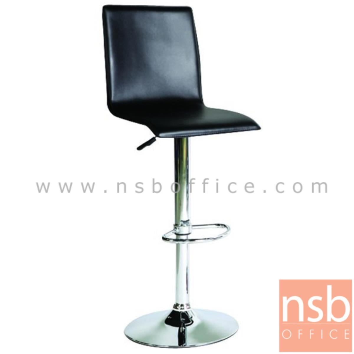 B09A116:เก้าอี้บาร์สูงหนังเทียม รุ่น Emerson (อีเมอร์สัน) ขนาด 37W cm. โช๊คแก๊ส ขาโครเมี่ยมฐานจานกลม