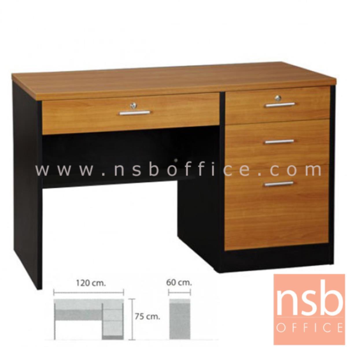A12A044:โต๊ะทำงาน 4 ลิ้นชัก รุ่น Bulova (บูโลวา) ขนาด 120W ,135W ,150 ,160 cm.  เมลามีน
