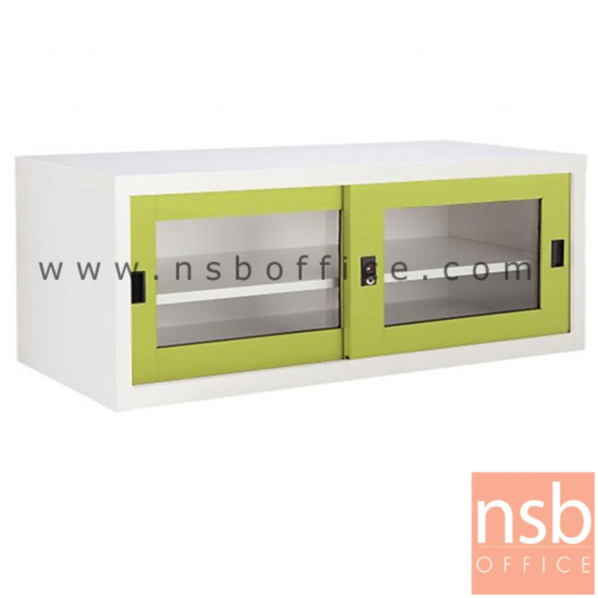 ตู้เหล็กบานเลื่อนกระจกเตี้ย 3 ฟุต หน้าบานสีสัน 88W*40.7D*44H cm รุ่น USB-2