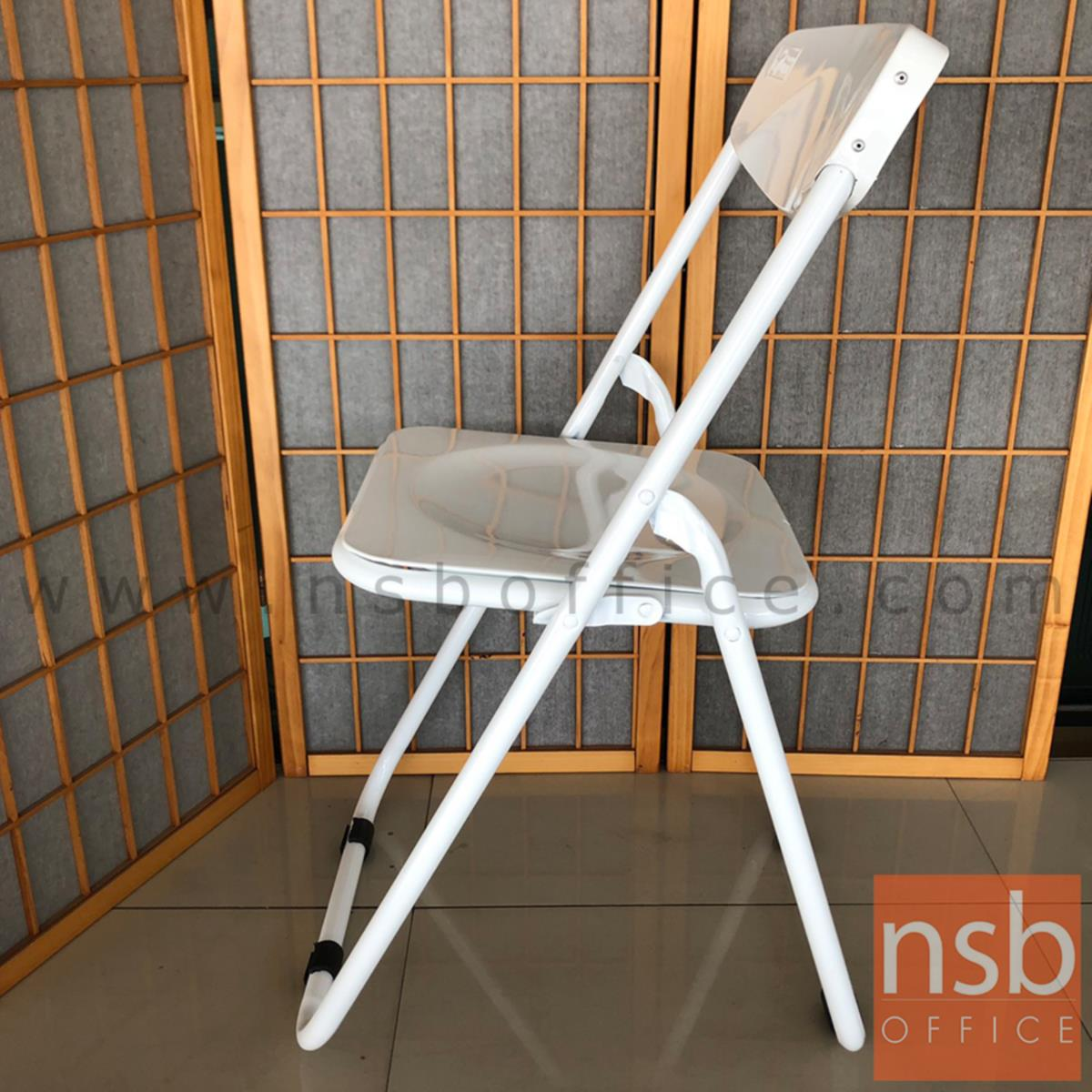 เก้าอี้พับที่นั่งเหล็ก รุ่น Lucas (ลูคัส) โครงเหล็ก (บรรจุกล่องละ 4 ตัว)