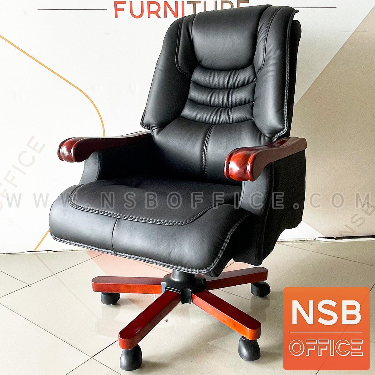 เก้าอี้ผู้บริหารหนังแท้ รุ่น (Felice เฟลิเซ่)  แขน-ขาไม้