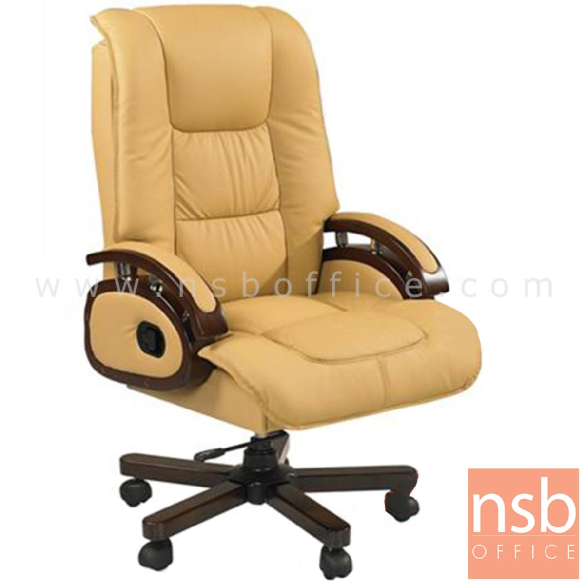 B25A033:เก้าอี้ผู้บริหารหนัง PU รุ่น Lanter (แลนเทอร์)  โช๊คแก๊ส ขาไม้