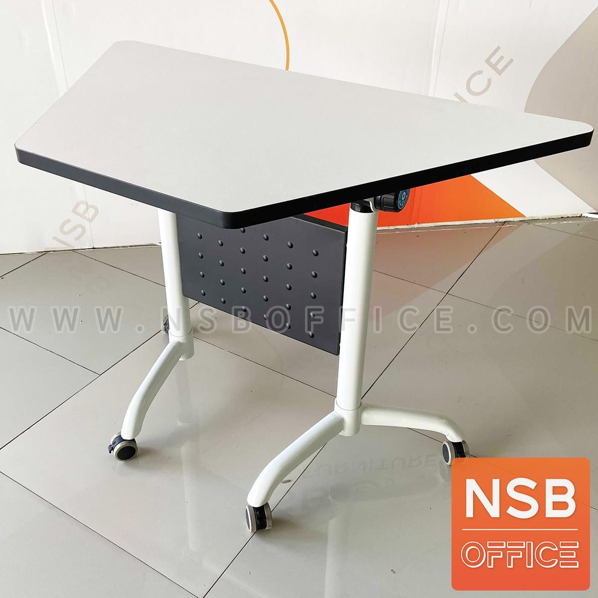 B30A064:โต๊ะพับล้อเลื่อน รุ่น Whitechic (ไวท์ชิค)  ขาเหล็กพ่นสี