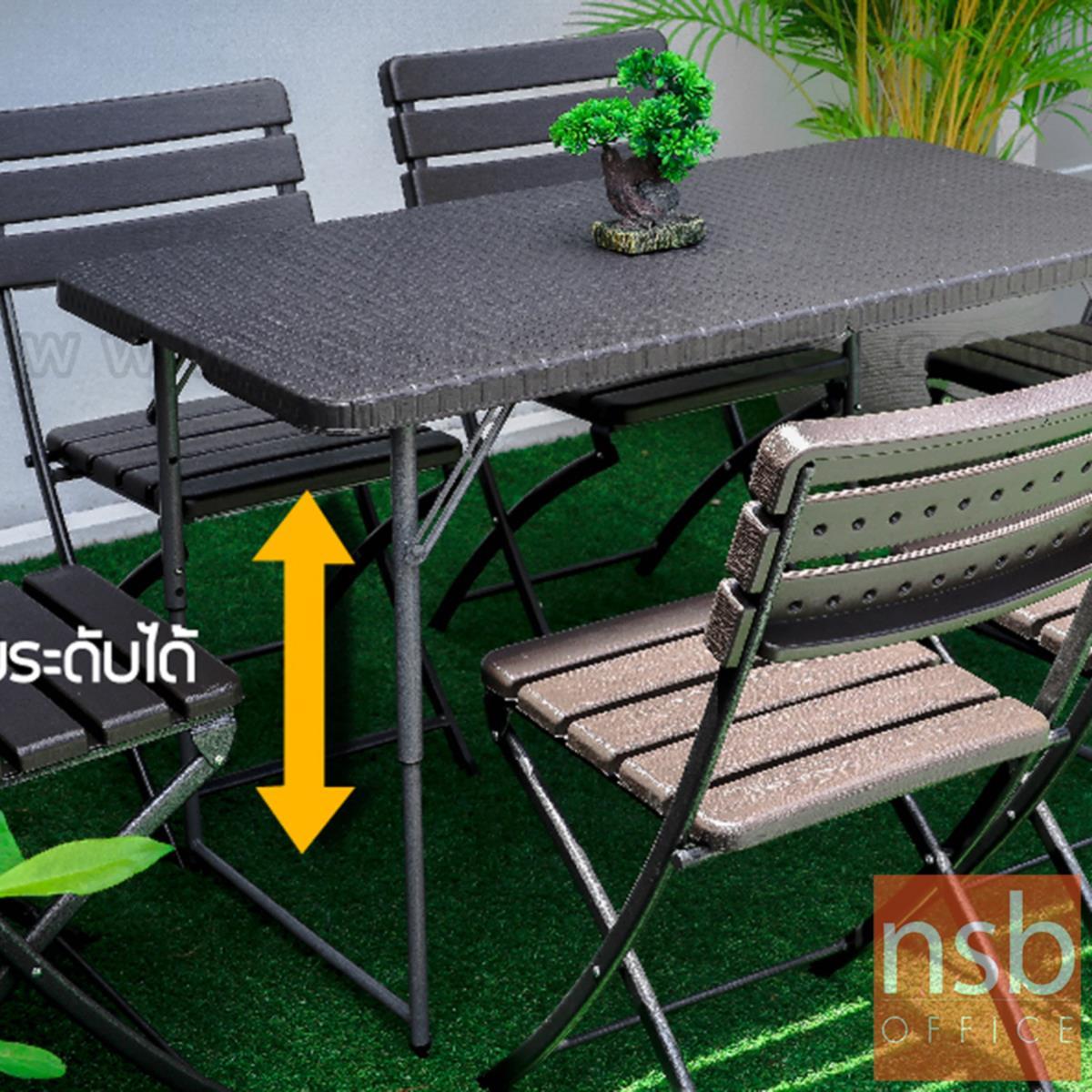 ชุดโต๊ะสนามพับได้ 6 ที่นั่ง รุ่น Jacan (เจแคน)  พร้อมเก้าอี้พับได้