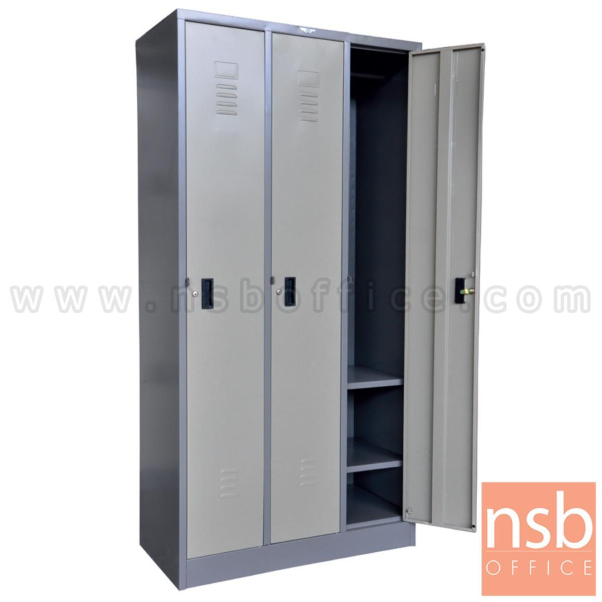 E08A005:ตู้ล็อกเกอร์ 3 ประตู รุ่น Fiennes (ไฟนส์)  ขนาด 91.4W*45.7D*182.9H cm.