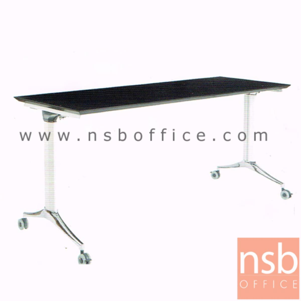 A18A080:โต๊ะประชุมพับเก็บได้ล้อเลื่อน  ขนาด 120W ,160W ,180W cm.  ขาผลิตจากอลูมินั่ม