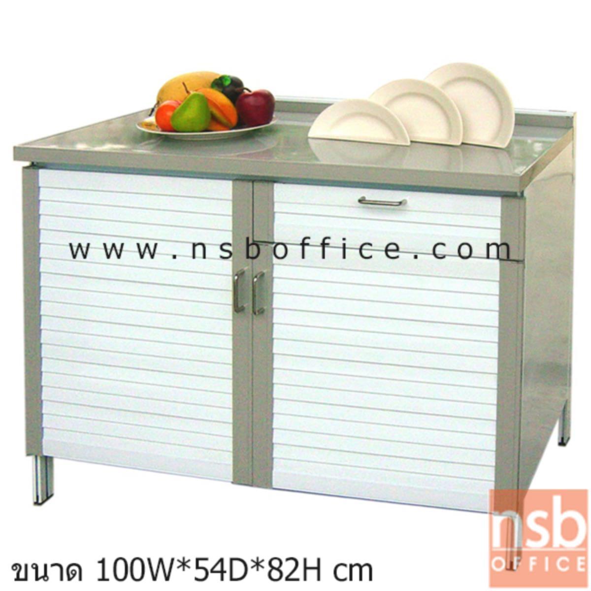ตู้ครัวหน้าเรียบ 1 ลิ้นชัก บานเปิดเก็บของ  100W, 148W cm