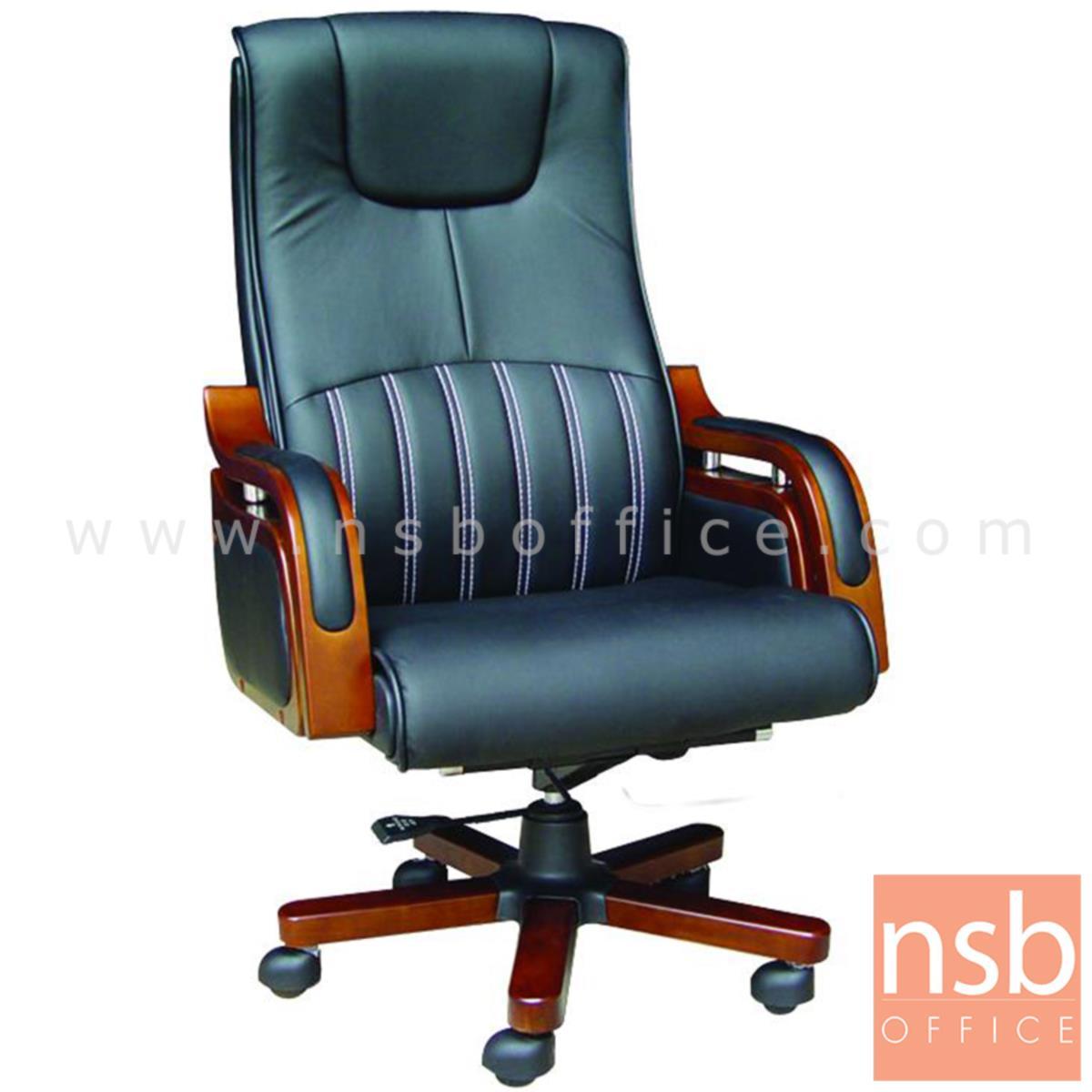 B25A024:เก้าอี้ผู้บริหารหนัง PU รุ่น Onika (โอนิกา)  โช๊คแก๊ส ขาไม้
