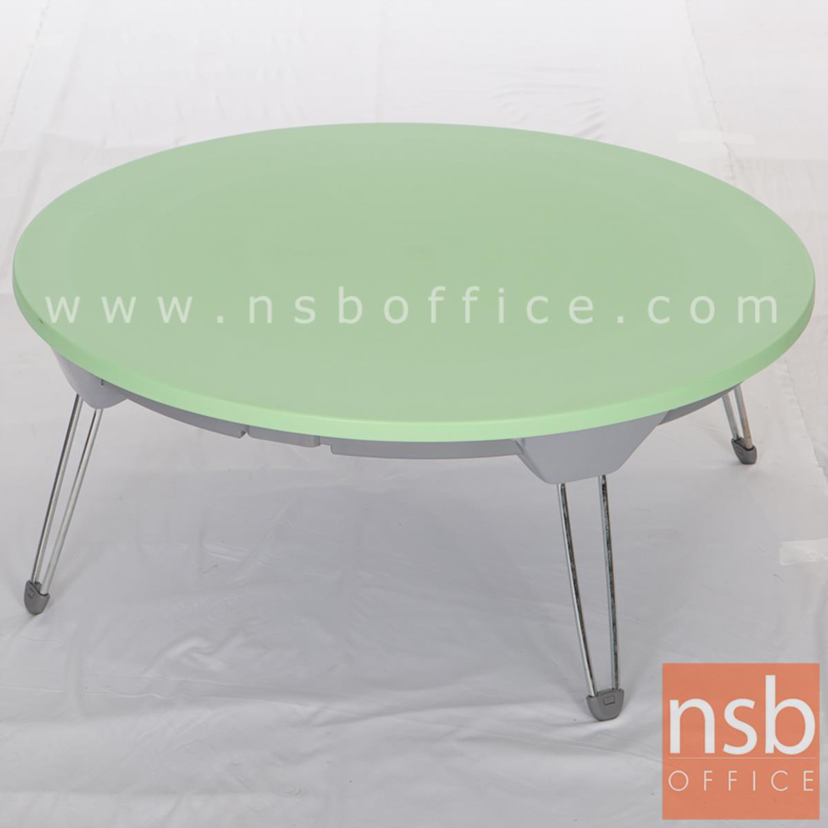 A19A049:โต๊ะญี่ปุ่นทรงกลม รุ่น SACHSEN (ซัคเซน) ขนาด 80Di cm. ขาเหล็กชุบโครเมี่ยม
