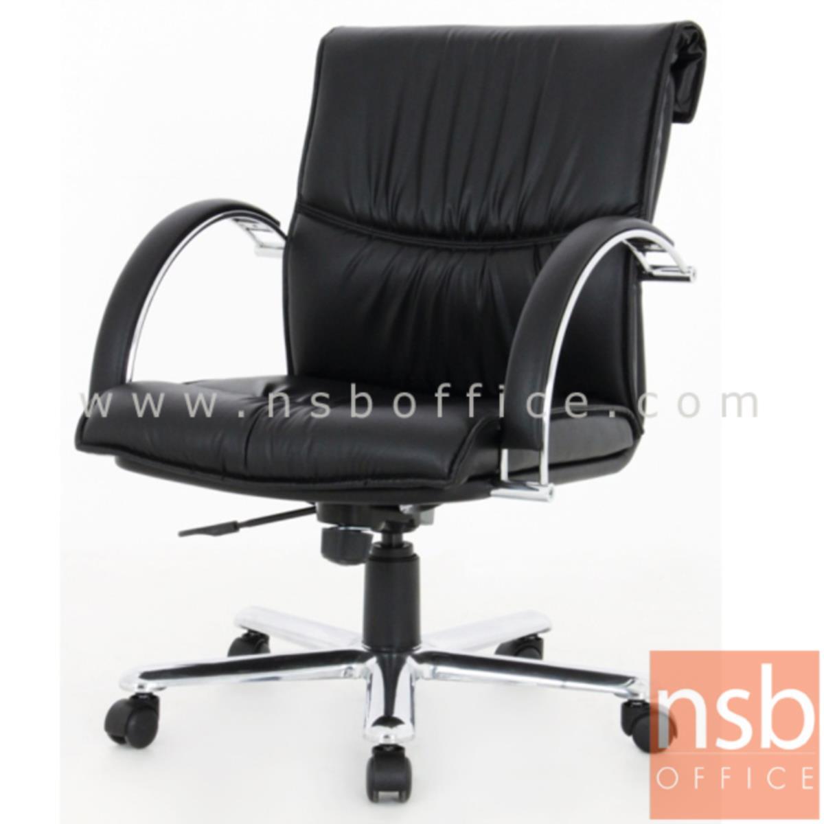 เก้าอี้สำนักงาน รุ่น monarch (มอเนิร์ค)  โช๊คแก๊ส มีก้อนโยก ขาเหล็กชุบโครเมี่ยม