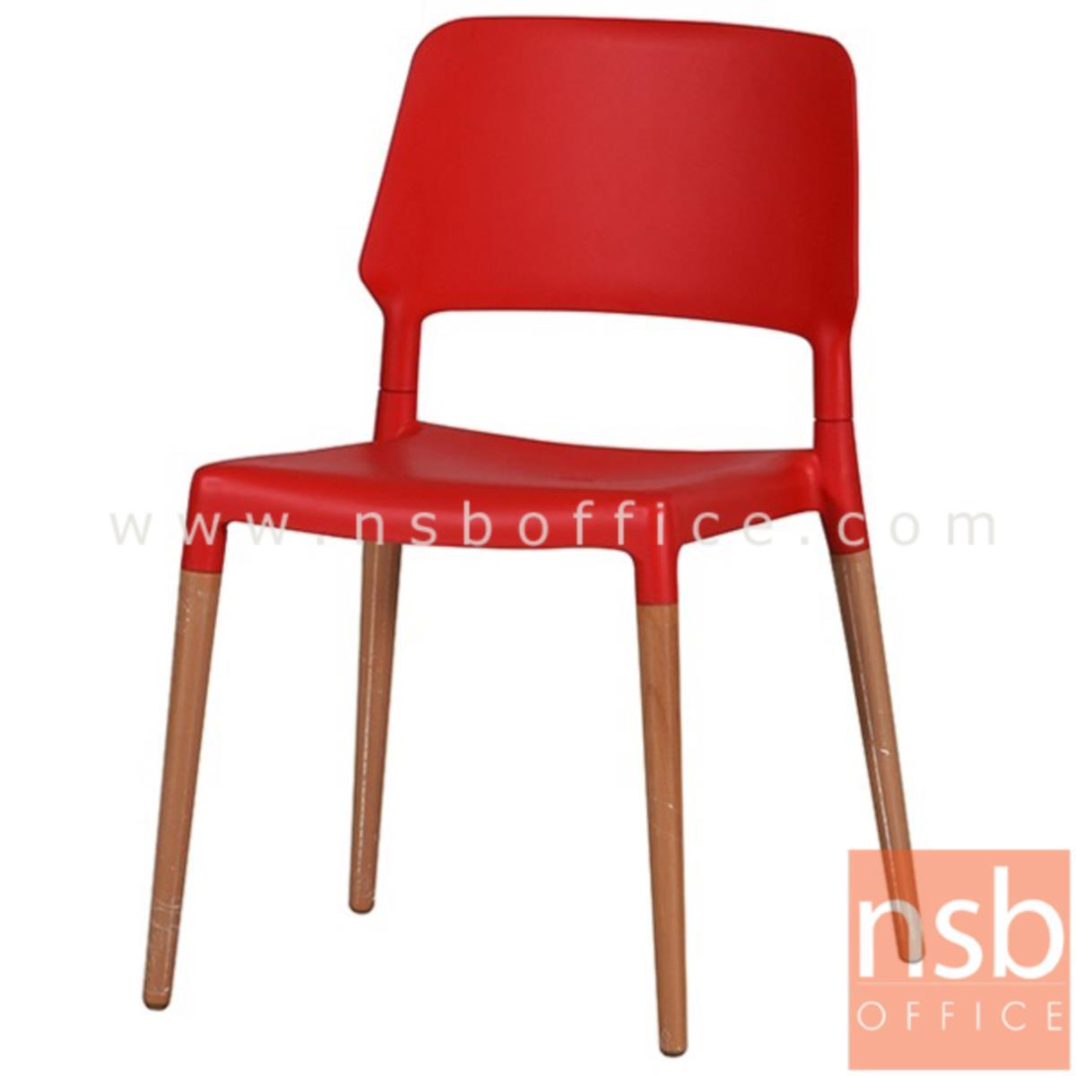 เก้าอี้โมเดิร์นพลาสติกโพลี่ รุ่น Lockhart (ล็อกฮาร์ต) ขนาด 51.5W cm. ขาไม้สีบีช