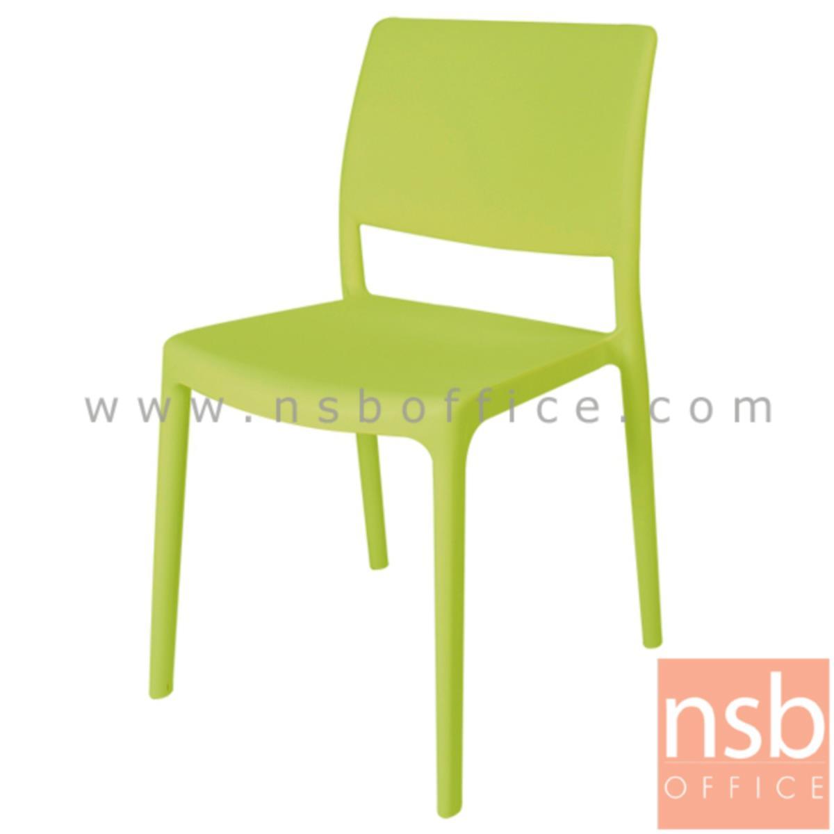 เก้าอี้โมเดิร์นพลาสติก รุ่น PI-NG75 ขนาด 46W cm.