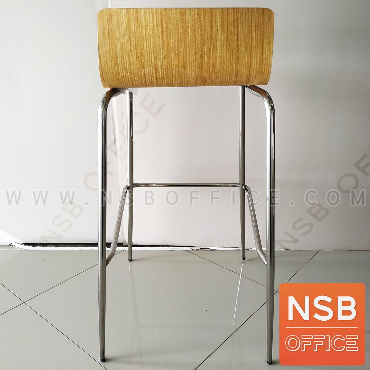 เก้าอี้บาร์ไม้วีเนียร์ รุ่น Emperer (เอ็มเพอร์เรอร์)  โครงขาสเตนเลส