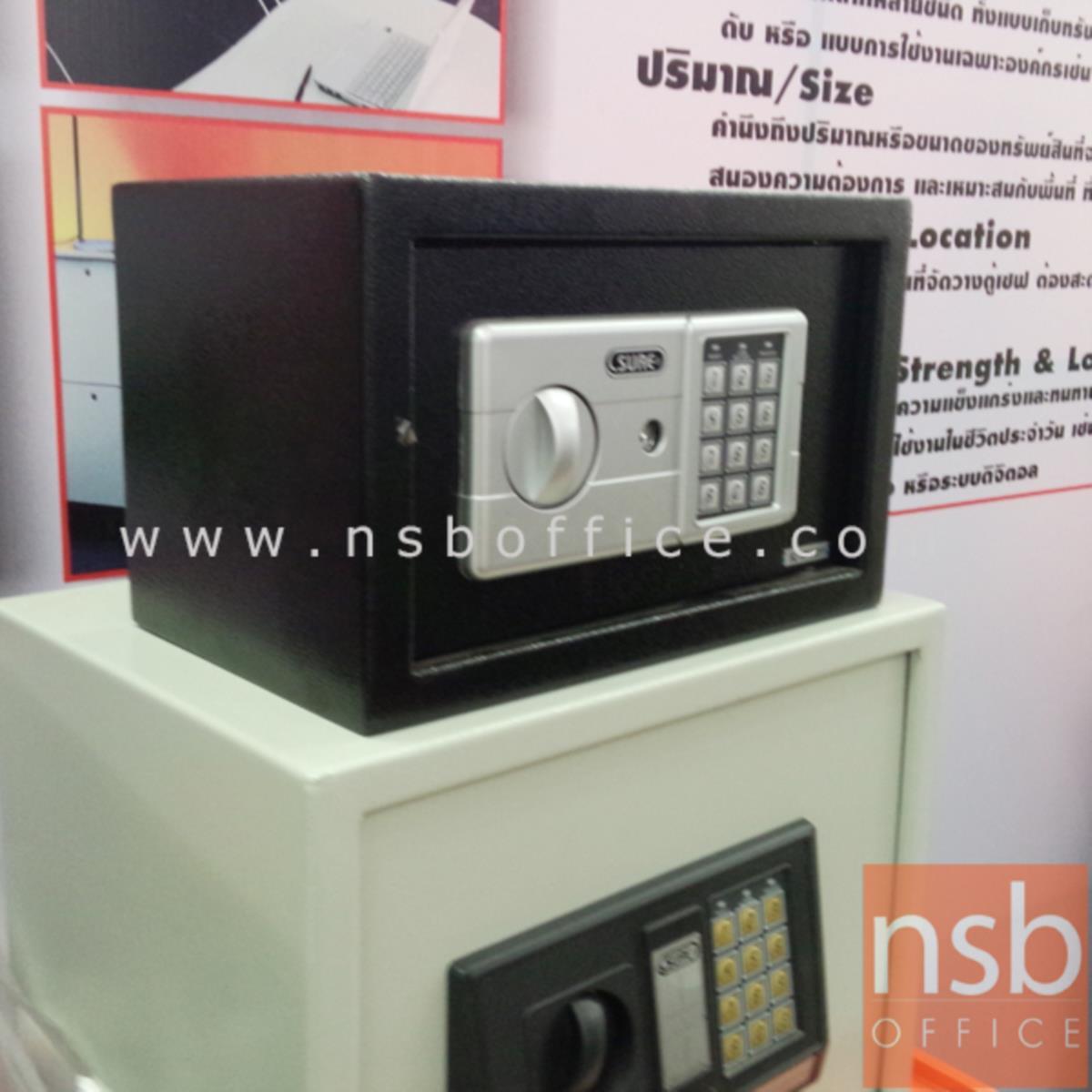 F03A011:ตู้เซฟดิจิตอล SR-ES-1A (1 รหัสกด / ปุ่มหมุนบิด) ขนาด 31W*20D*20H cm.