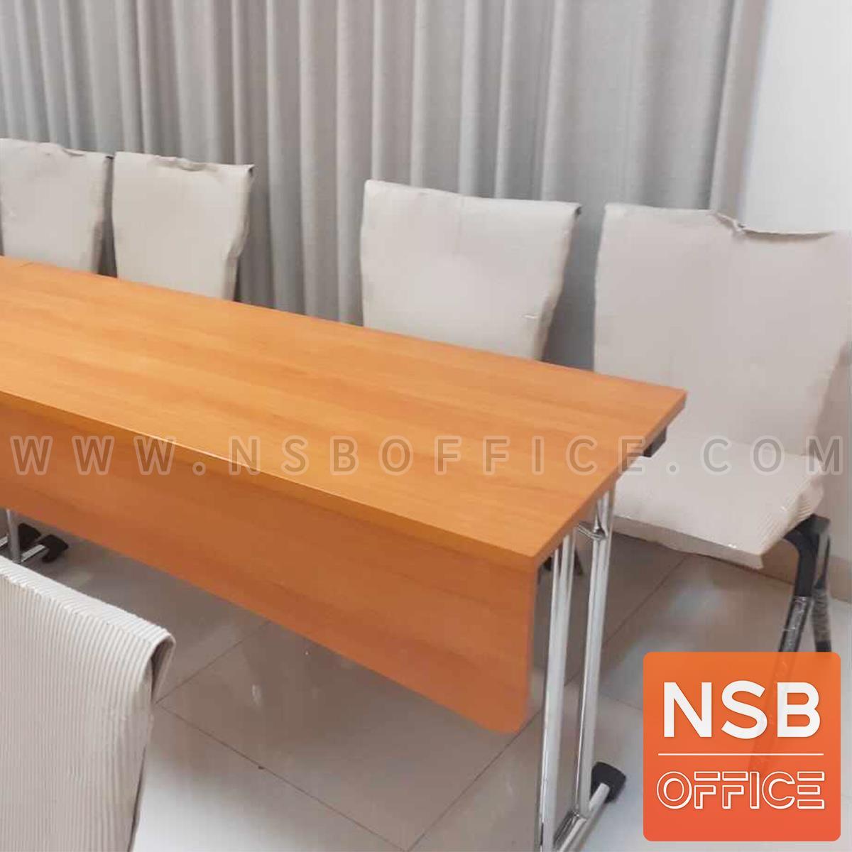 โต๊ะประชุมพับเก็บได้ รุ่น MN-1206 ขนาด 120W ,150W ,180W*60D ,80D cm. ขาเหล็กเสาคู่ทรงตัวที พร้อมบังโป๊ไม้