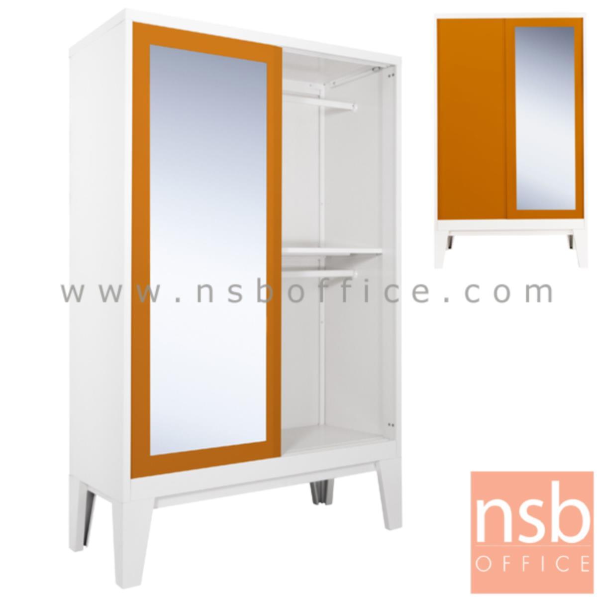 ตู้เสื้อผ้าบานเลื่อนกระจกเงา สูง 200H cm. รุ่น BW-04  แบบมีลิ้นชักและไม่มีลิ้นชัก พร้อมขารองตู้
