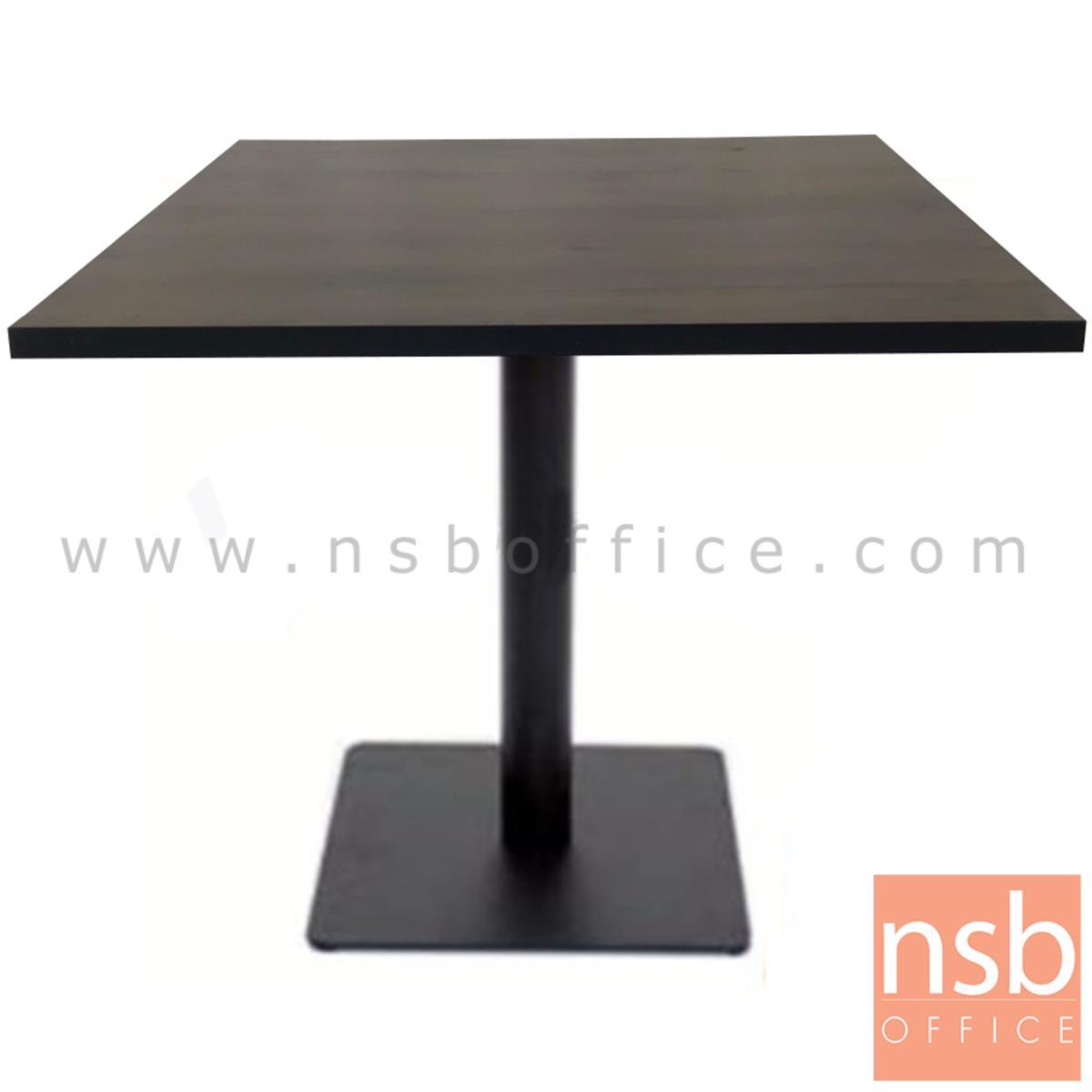 A14A173:โต๊ะบาร์ COFFEE รุ่น H-CF30 ขนาด 60W ,70W ,80W ,60Di ,70Di ,80Di cm.   ขาเหล็กฐานเหลี่ยมแบนสีดำ