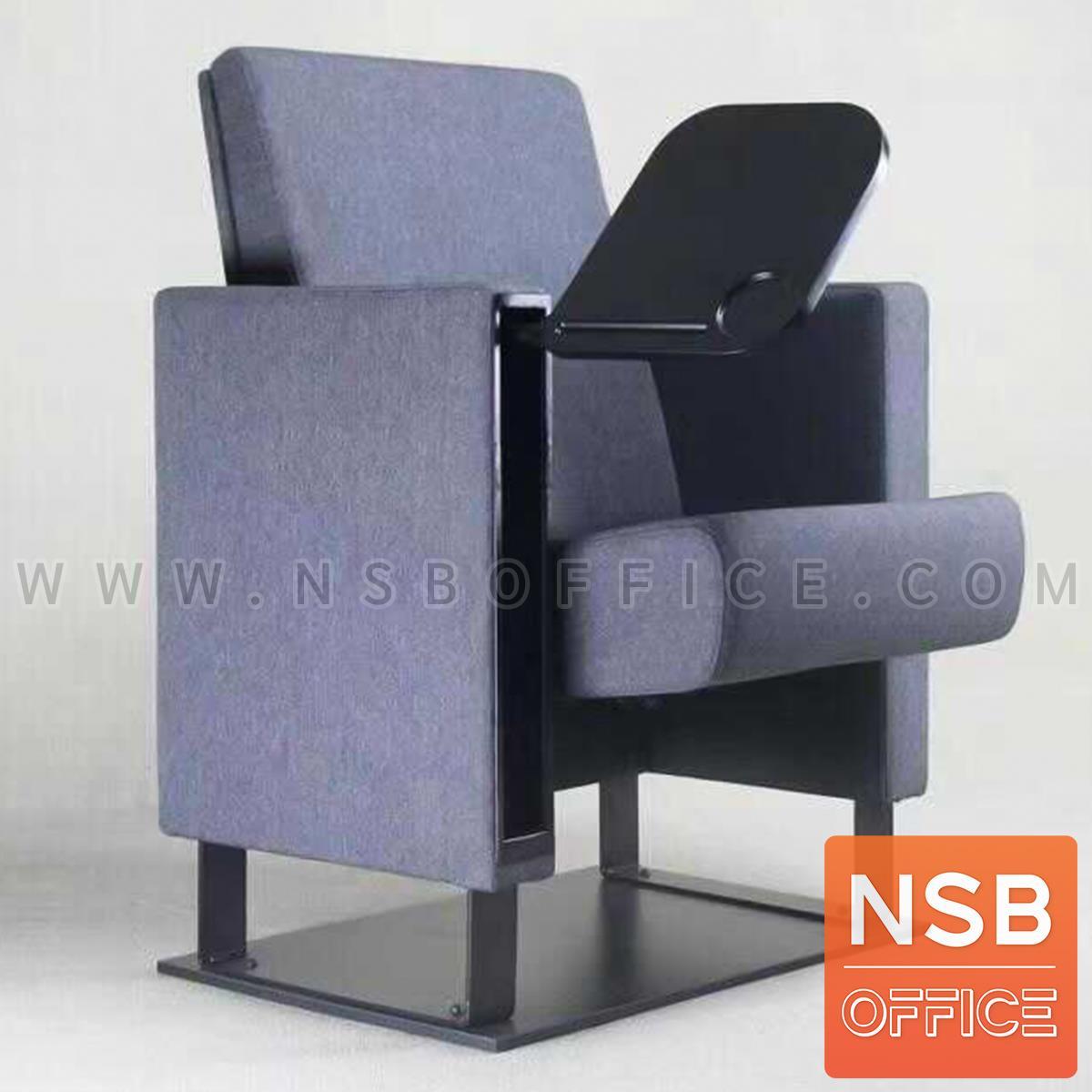 B19A009:เก้าอี้หอประชุมแผ่นเลคเชอร์ รุ่น Fabelle (ฟาเบลล์)  หุ้มผ้า ที่นั่งพับได้