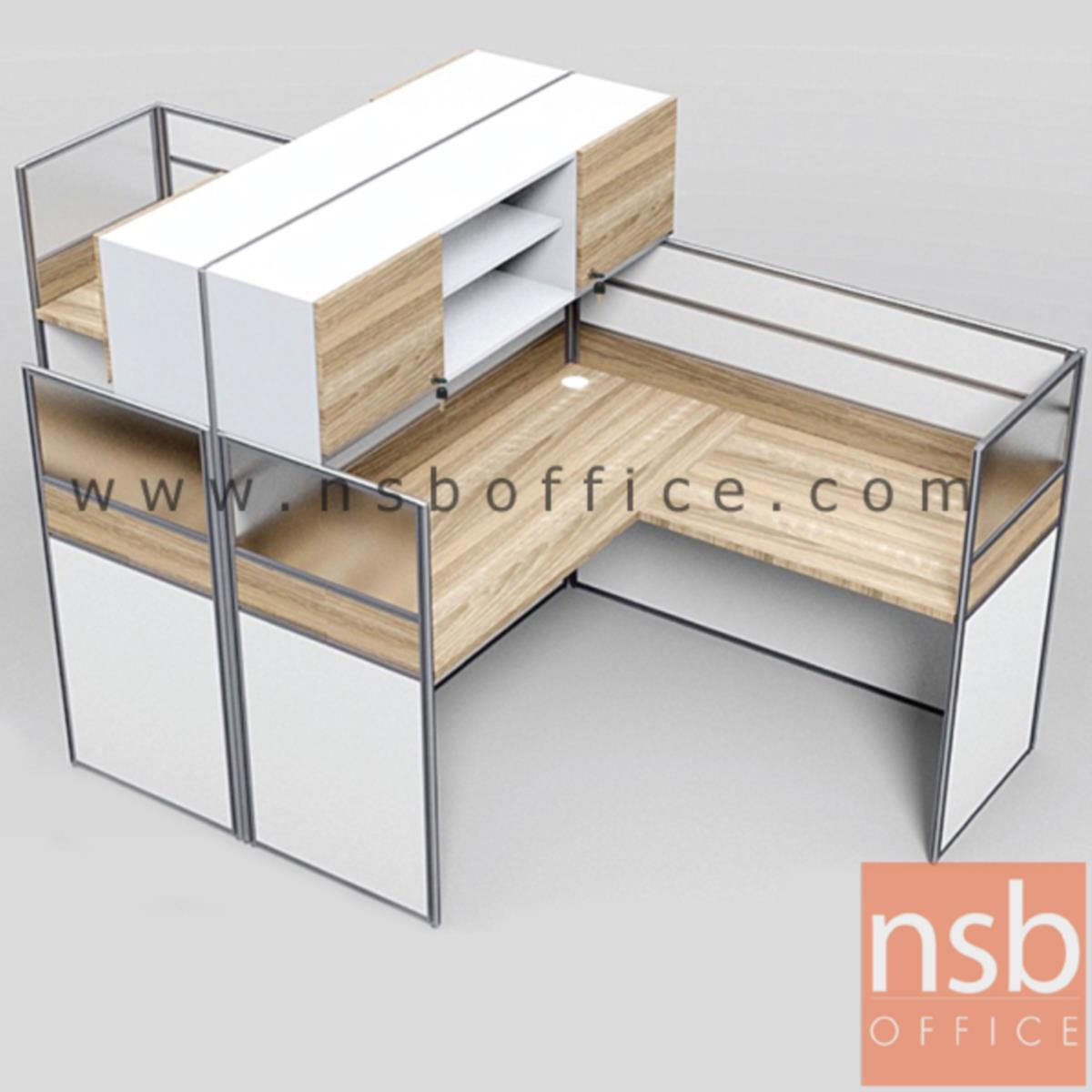 A04A174:ชุดโต๊ะทำงานกลุ่มตัวแอล 2 ที่นั่ง   ขนาดรวม 306W1*154W2 cm. พร้อมตู้แขวนเก็บเอกสาร
