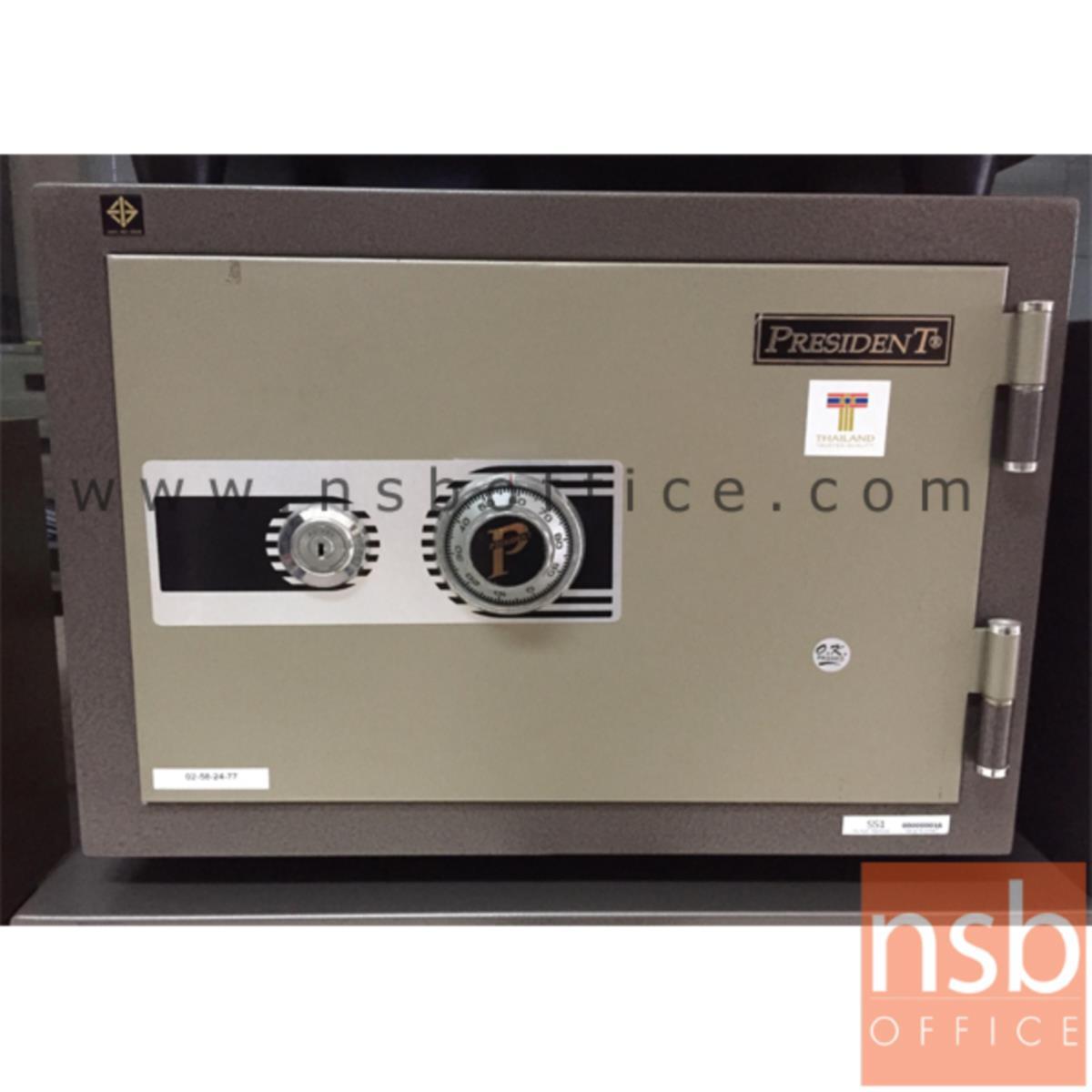 F05A048:ตู้เซฟนิรภัยชนิดหมุน 50 กก.  รุ่น PRESIDENT-SS1T มีถาด 4 อัน มี 1 กุญแจ 1 รหัส (ใช้หมุนหน้าตู้)