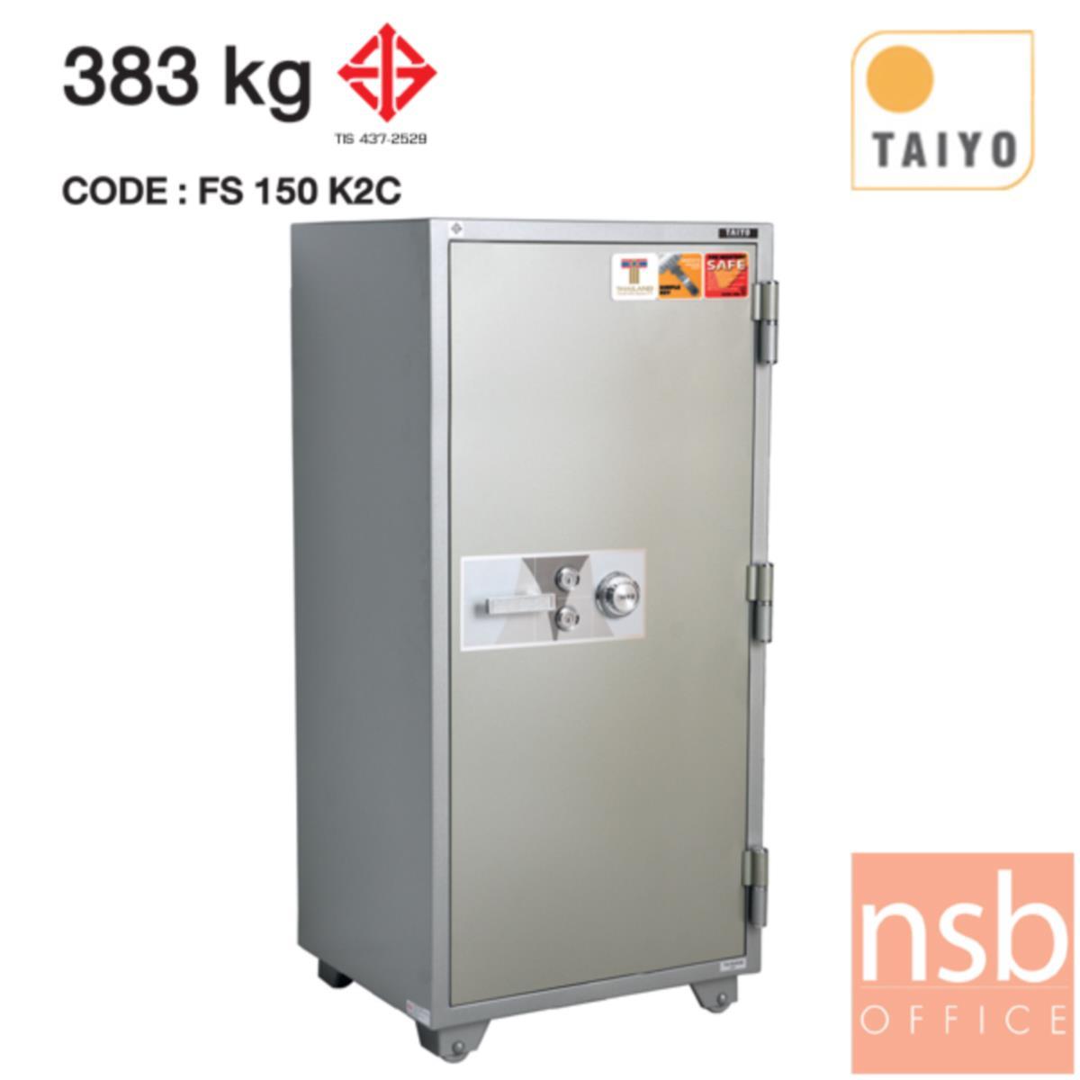 F01A034:TAIYO Hanging File 383 กก.    2 กุญแจ 1 รหัส (FS 150 K2C มอก.)