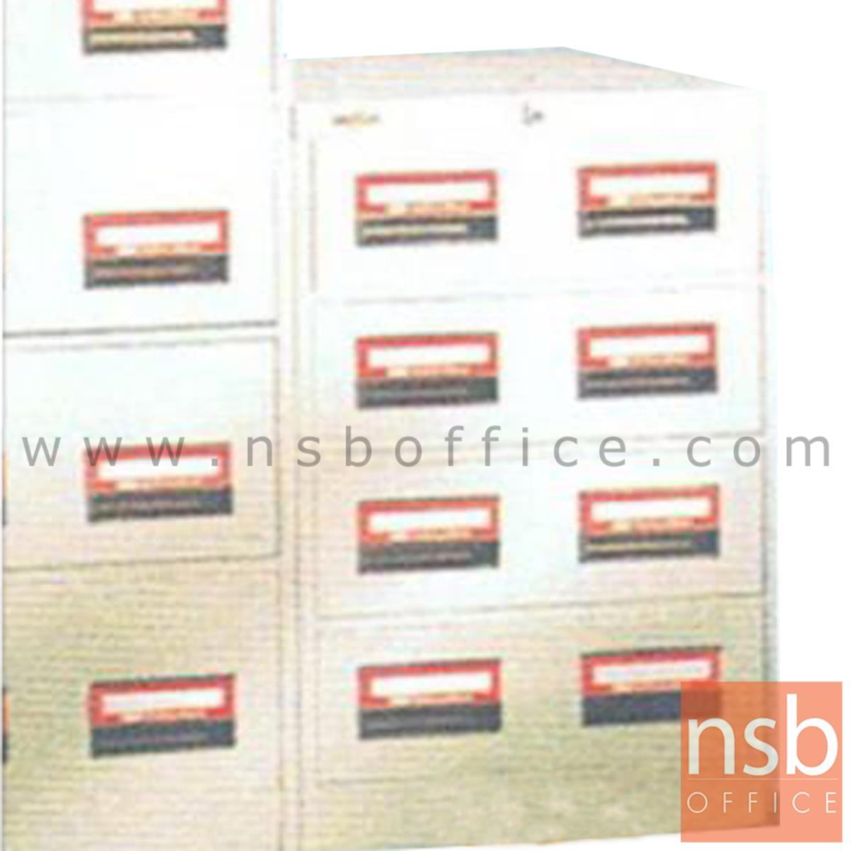 "E16A001:ตู้เก็บบัตร 4 ลิ้นชัก 54.1W*61.6D*80.7H cm   (บัตรขนาด 5""*8"" นิ้ว)"