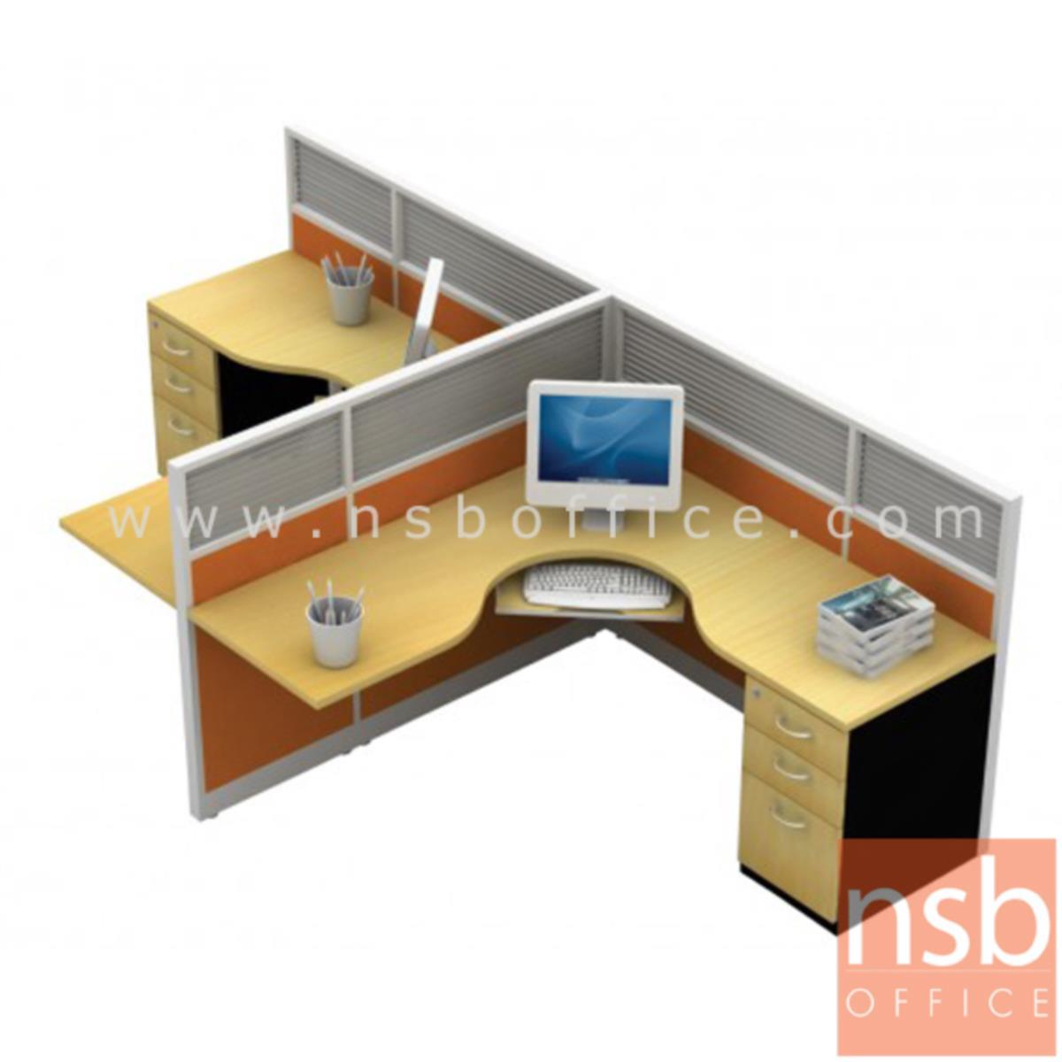 A04A042:ชุดโต๊ะทำงานกลุ่มตัวแอล 2 ที่นั่ง   ขนาดรวม 328W cm. พร้อมพาร์ทิชั่น Hybrid