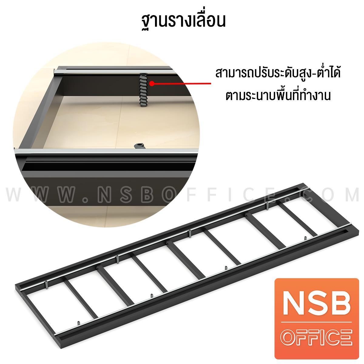 ตู้รางเลื่อนแบบมือผลัก 121.7D cm  ขนาด 4, 6, 8, 10, 12, 14, 16 ตู้