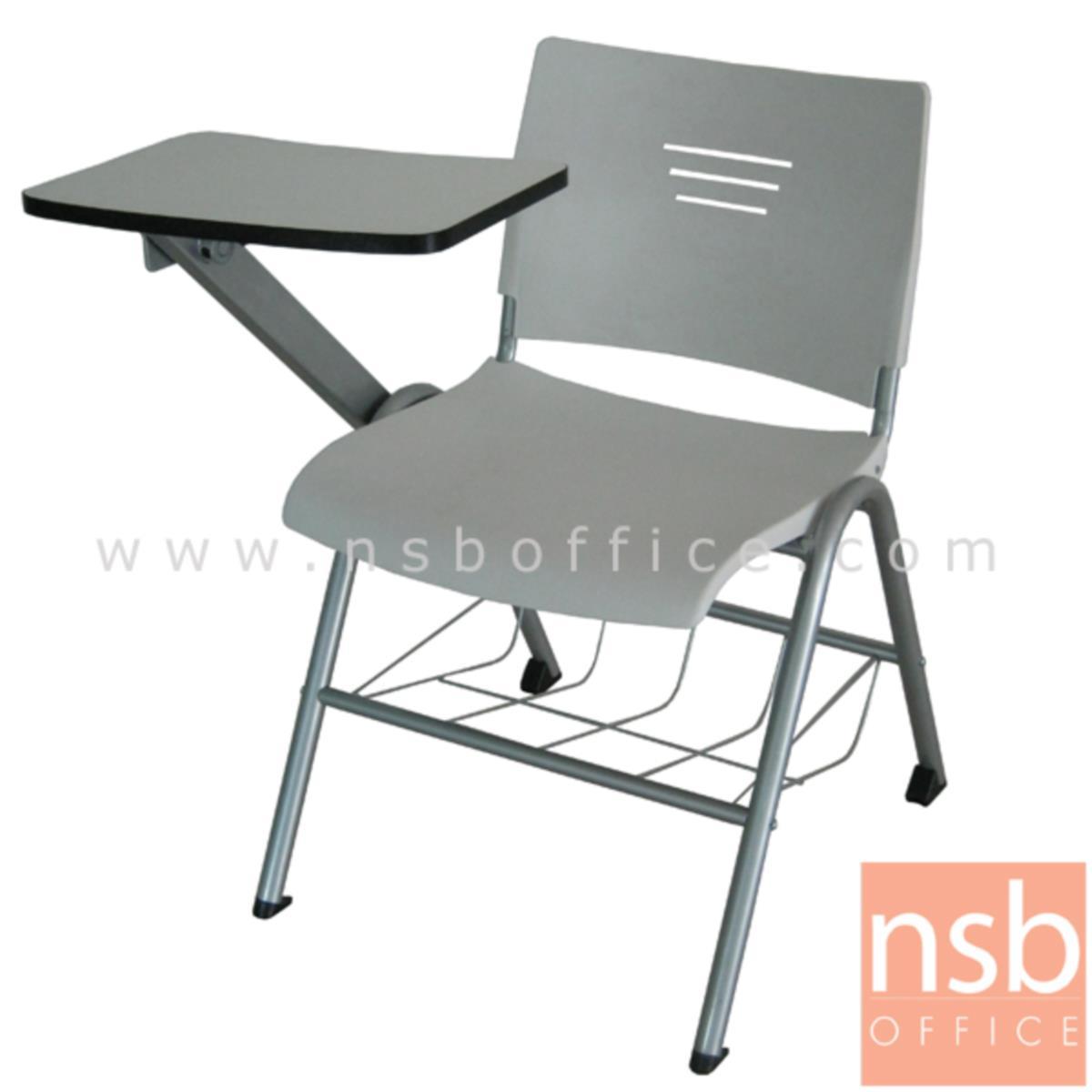 B07A076:เก้าอี้เลคเชอร์เฟรมโพลี่ รุ่น Orville (ออวิลล์) (มีตะแกรงวางของ) ขาเหล็กพ่นเทา