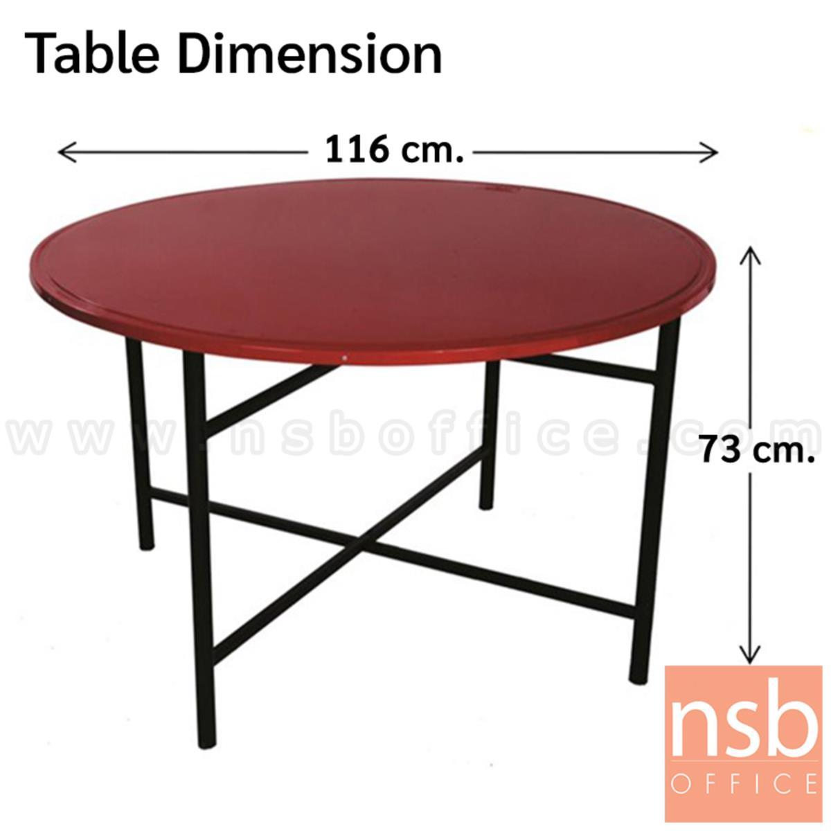โต๊ะพับจีนหน้าเหล็ก รุ่น Abbot (แอ็บบอต) ขนาด 116.5Di cm.  ขาพับน็อคดาวน์ 4 ฟุต
