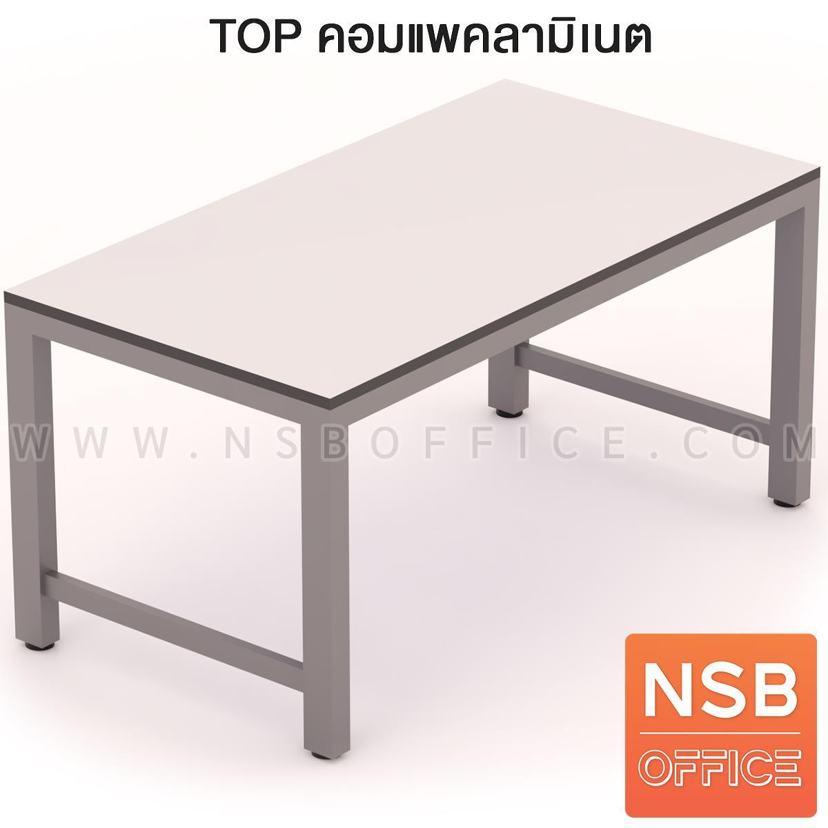 C12A020:โต๊ะปฏิบัติการ รุ่น Omega (โอเมก้า) ขนาด 150W*80D cm. หน้าท็อป HPL และ คอมแพคลามิเนต ขาเหล็กเหลี่ยม