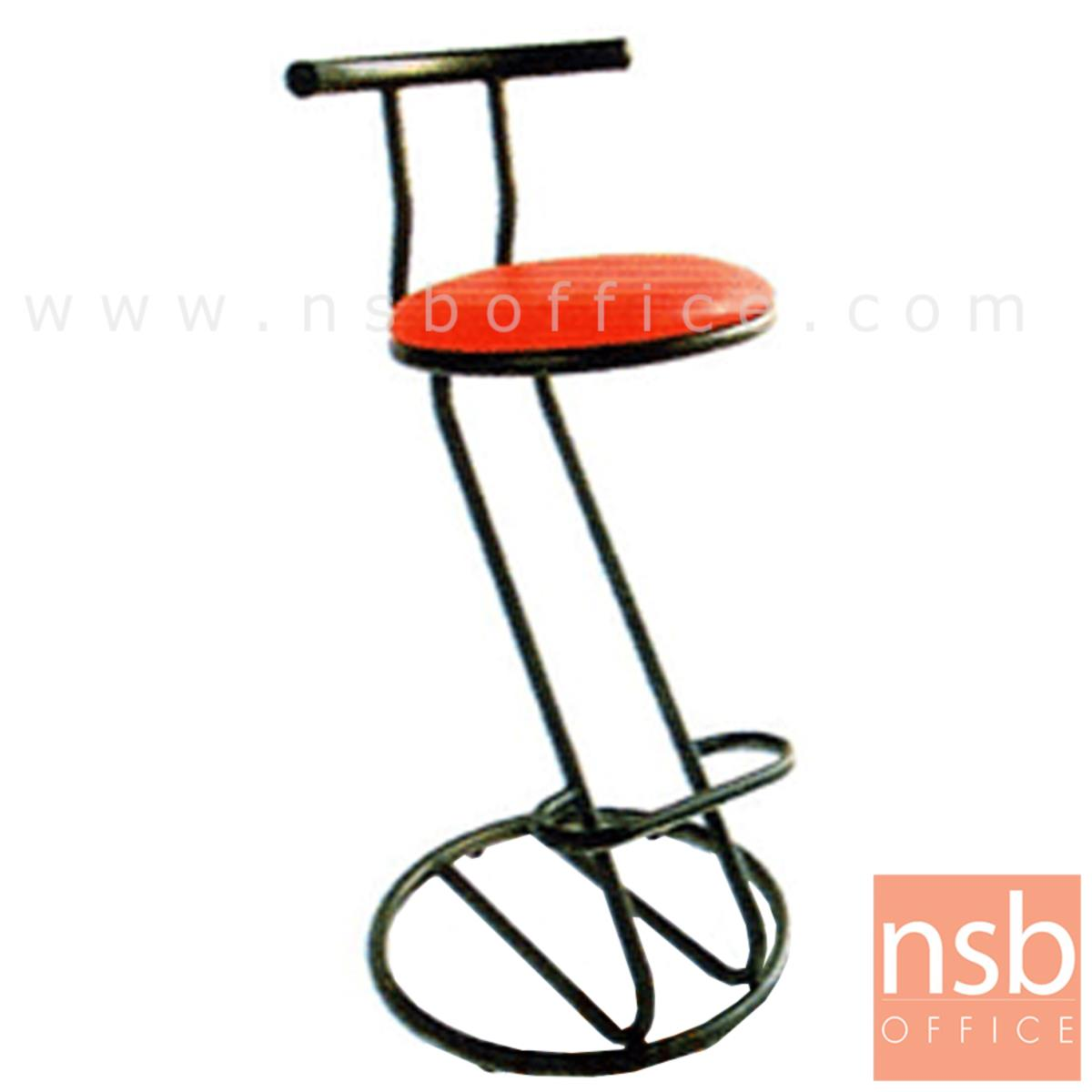 B09A026:เก้าอี้บาร์ที่นั่งกลม รุ่น CS-011 ขาเหล็ก