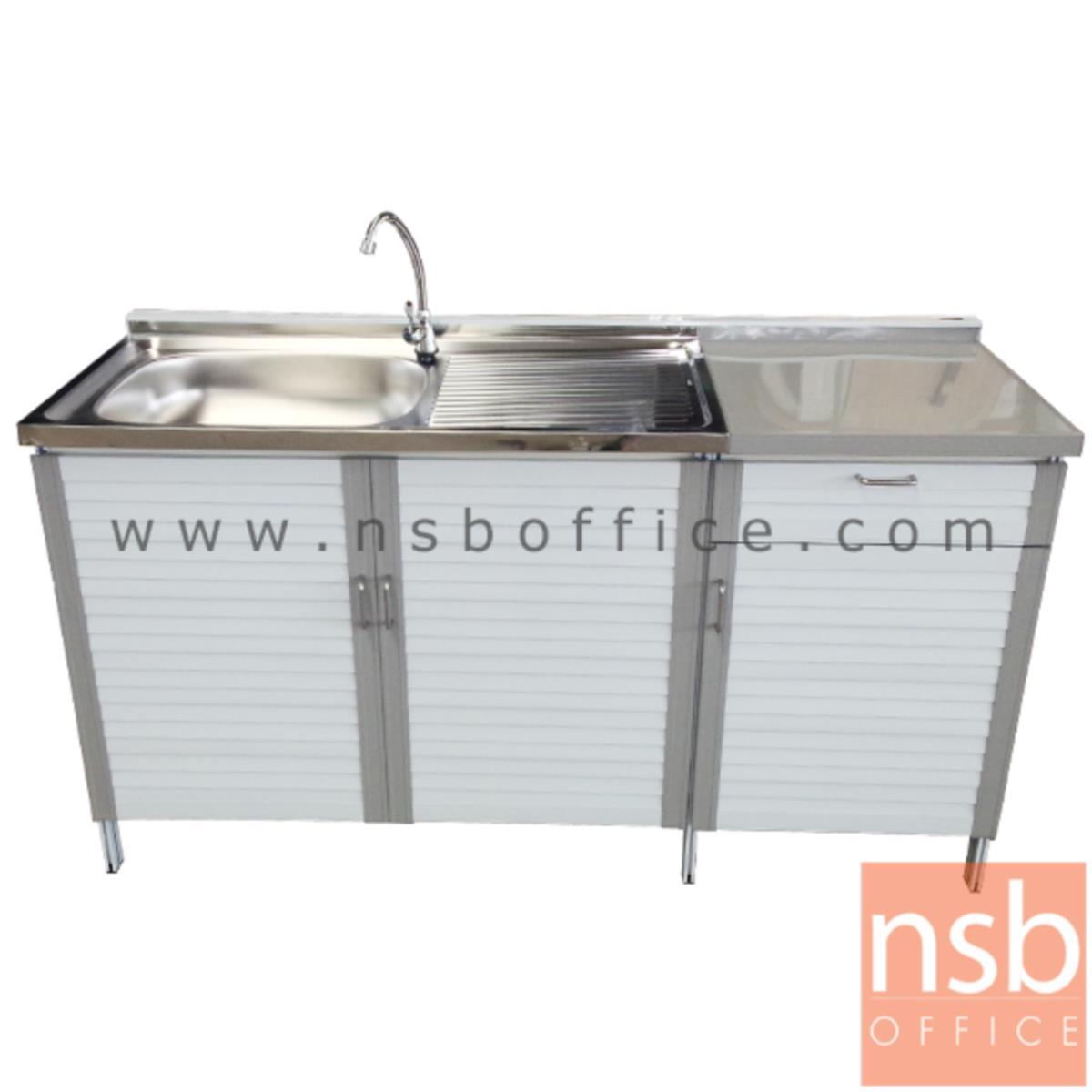 G07A074:ตู้เคาน์เตอร์พร้อมซิงค์ล้างจาน และแพนทรีเก็บอาหาร หน้าบานเกล็ด